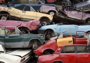 Крупнейшие украинские автокорпорации начали создание утилизационных центров