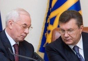 Янукович отложил пенсионную реформу