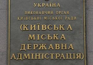 В киевской мэрии утверждают, что не давали разрешения на вырубку сквера в Дарнице