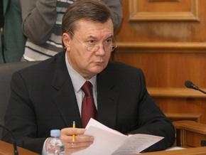 Янукович выступил за получение кредита МВФ, но на других условиях
