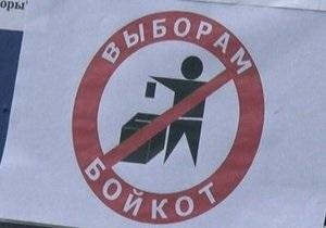 ЦИК: В белорусский парламент избраны 109 депутатов из 110 (обновлено)