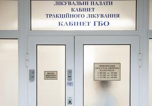 ГПС обнародовала заявление Тимошенко об угрозе выбить окно палаты