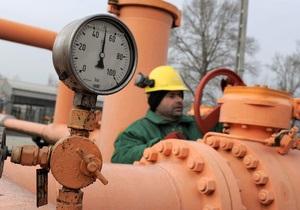 Газпром вынужден идти на снижения цен на газ для ЕС - аналитик