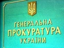 По факту авиакатастрофы в Киевской области возбудили уголовное дело