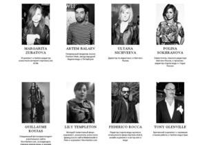 Mercedes-Benz Kiev Fashion Days. Лекционная программа
