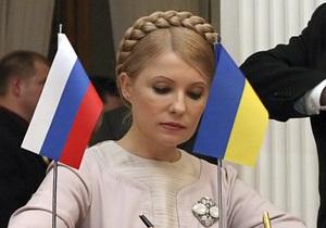 ПР: Прокуратура России может возобновить дела против Тимошенко
