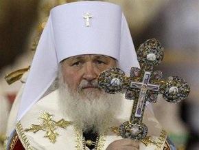 Патриарх Кирилл назвал женщин сильным полом и раскритиковал идею жизни ради потомства