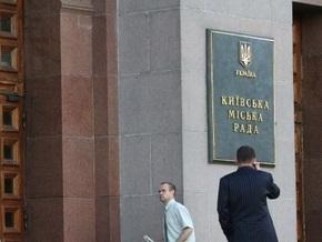 Киевскую службу спасения планируют сделать платной