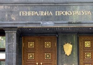 Генпрокуратура проведет обыск в доме экс-замминистра транспорта в Кабмине Тимошенко