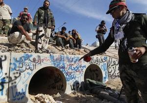 Новые власти Ливии создают комиссию по расследованию обстоятельств гибели Каддафи