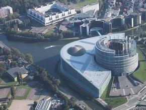 В штаб-квартире Европарламента в Брюсселе ограбили банк