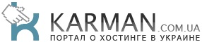 KARMAN.com.ua запускает каталог хостинг-компаний СНГ