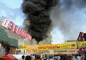 Пожар в центре Днепропетровска потушили