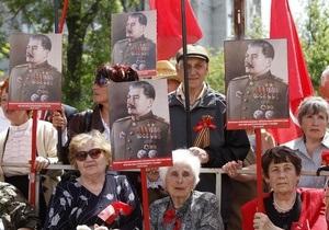 Запорожские коммунисты намерены 7 ноября установить новый памятник Сталину