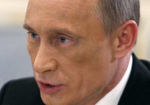 Путин считает, что снижение цен на российский газ позволило Украине решить ряд социальных вопросов
