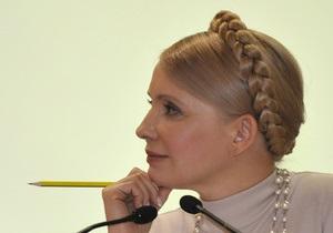 Тимошенко отбыла в Днепропетровскую область