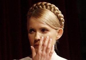 Тимошенко согласилась, чтобы ее осмотрели немецкие врачи