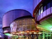 Страсбургский суд обязал РФ выплатить более 130 тысяч евро за похищенных чеченцев