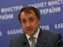 Минэкономики Украины предлагает создавать кластеры
