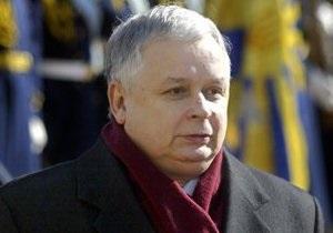 Литвин и Грищенко выразили свои соболезнования в связи со смертью Качиньского