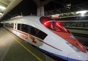 РЖД отложила запуск поездов Сапсан между Киевом и Москвой
