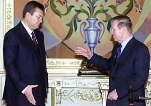 Янукович поздравил Кучму: Ваше имя золотыми буквами вписано в летопись развития Украины