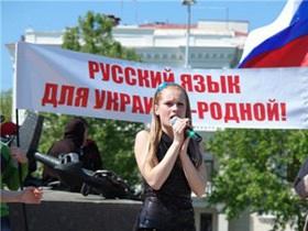 НГ: Половина Украины перейдет на русский