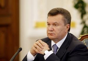 Янукович ветировал закон об обязательной продаже доли миноритариев владельцу 95% акций