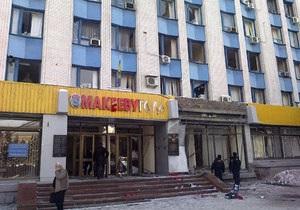 СМИ: Задержанные  макеевские террористы  не могли совершить взрывы