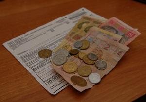 Киевские власти обещают не повышать тарифы на жилкомуслуги до конца года