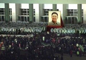 В столице КНДР проходит церемония прощания с Ким Чен Иром