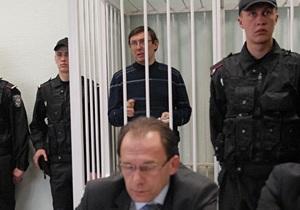 Суд перенес рассмотрение дела Луценко на 27 сентября