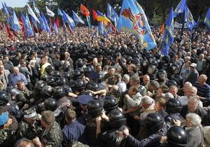 Социальные протесты: Нардеп заявил, что госбюджет сверстан с учетом отмены льгот 16-ти категориям граждан