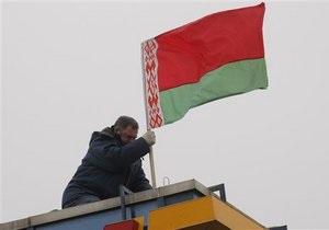 Центробанк Беларуси отказался от свободного курса валюты на бирже
