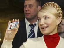 ЦИК зарегистрировал 14 новых депутатов Киевсовета от БЮТ
