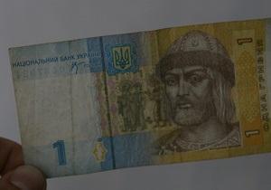 Правительство Украины одолжило еще 2,5 млрд грн