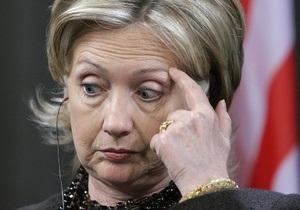 Клинтон осудила решение Ирана начать обогащение урана на подземном заводе