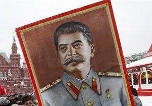 Ъ: Сталина заморят голодомором