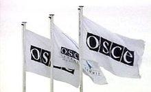 Зона грузино-осетинского конфликта: наблюдателей ОБСЕ обстреляли