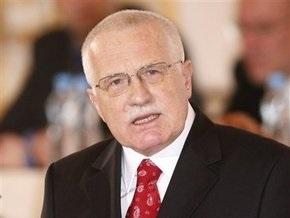 Президент Чехии попросил дописать в тексте Лиссабонского договора два предложения