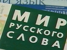 Харьковский суд признал законным решение о статусе русского языка