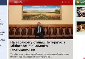 Редакция Kyiv Post сообщает, что издатель газеты уволил главреда. Редакция начала забастовку (обновлено)
