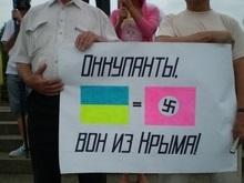 РГ: День рождения Шухевича встретили посиделками и молебнами