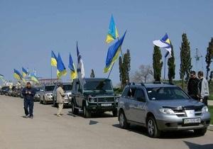 Автопробег протеста: милиция заявила, что из Львова в Киев выехало 10 автомобилей, а не 90
