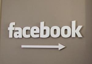 Новости Facebook - Личные данные - Реклама - Facebook откупится от иска за использование личных данных пользователей