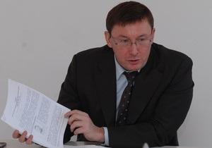 Луценко: Сегодня в Украине остановлено изготовление загранпаспортов