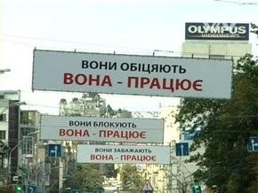 Томенко: Реклама Вона працює направлена на поддержку всех украинских женщин