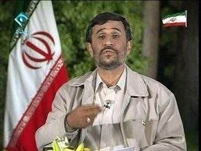 Ахмадинежад обратился к народу Ирана
