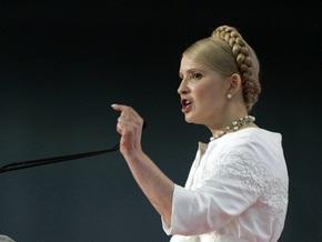 Тимошенко: Украина сократит закупки российского газа