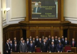 Опрос: Каждый четвертый одобряет назначения на руководящие посты выходцев из Донецкой области